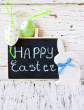 Easter. Royalty Free Stock Images