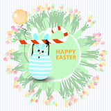 Easter cute illustration. Rabbit-egg with caramel Royalty Free Stock Images