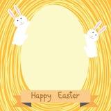 Easter Day Card Stock Photos