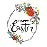Easter day greeting card, poster, vector illustration Royalty Free Stock Photo