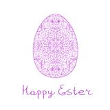 Easter Decorated Swirl Egg Silhouette Royalty Free Stock Photography