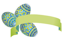 Easter decoration. Colour illustration of Easter decoration Royalty Free Stock Photo