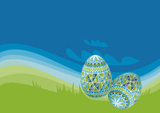 Easter decoration. Vector illustration of Easter decoration Royalty Free Stock Image