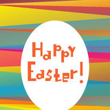 Easter decorative elements Stock Images