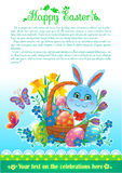 Easter design with text Royalty Free Stock Image