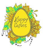Easter doodle egg with floral ornament Royalty Free Stock Image