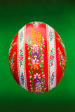 Easter Egg. Painted Easter egg on the green background royalty free stock photos