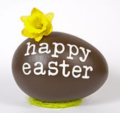 The Easter egg Stock Photography