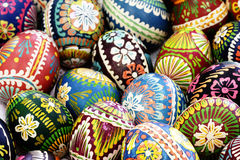 Easter-egg Royalty Free Stock Photography