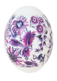 Easter egg. Decorated with the Ukrainian national figure on a white background Stock Images