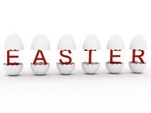 Easter in egg. 3d render of text 'Easter' in egg stock illustration