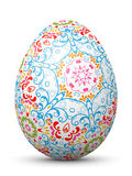 Easter egg with abstract pattern. Illustration of a painted Easter egg with beautiful abstract pattern. Brighten up your Easter season stock illustration