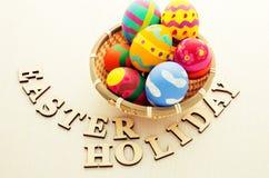 Easter egg in basket Stock Image
