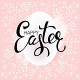 Easter egg with a beautiful inscription on the background of doodles. Vector illustration. Happy easter. Lettering. Royalty Free Stock Image