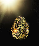 The Easter egg. Royalty Free Stock Photo