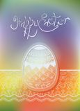 Easter egg card design with folk decoration Royalty Free Stock Photography