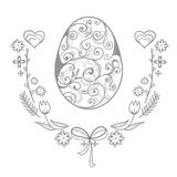 Easter egg card vector illustration Stock Images