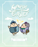 Easter egg characters Stock Photography