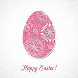 Easter egg consisted of rainbow ribbons Royalty Free Stock Image