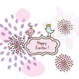 Easter egg, cute doodle design element Royalty Free Stock Images