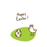 Easter egg, cute doodle design element Royalty Free Stock Image