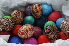 Easter Egg, Egg