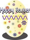 The easter egg Stock Photos