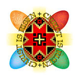 Easter egg with ethnic pattern. Royalty Free Stock Image