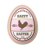 Easter egg, with floral motives, shape of rooster and gretting text, illustration royalty free illustration
