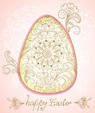 Easter egg with floral ornament, card Stock Images