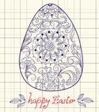 Easter egg with floral ornament, card Royalty Free Stock Photography