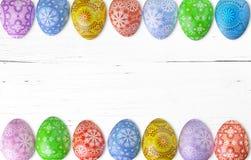 Easter egg frame against royalty free stock image