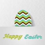 Easter egg with geometrical pattern Royalty Free Stock Photography