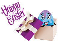 Easter egg gift box Royalty Free Stock Photo