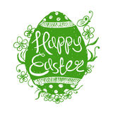 Easter Egg With Greeting Text Inside. Royalty Free Stock Image