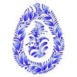 Easter egg. Hand drawn illustration in Ukrainian folk style stock illustration