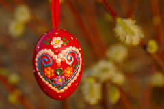 Easter Egg With Heart-Shaped Ornament Stock Photo
