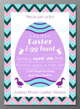 Easter Egg hunt invitation card Stock Images