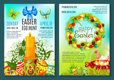 Easter Egg Hunt invitation flyer template. Easter holiday poster and Egg Hunt celebration invitation flyer template. Easter egg and spring flower wreath with Stock Photography