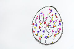 Easter egg icon. On a white background Stock Image