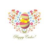 Easter egg inside heart florals Stock Image