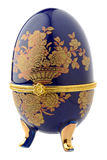 Easter egg for jewellery Royalty Free Stock Photo