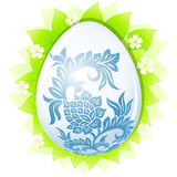 Easter egg with leaves Stock Images