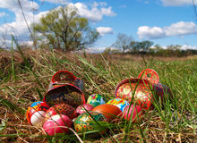 Easter Egg On Meadow Stock Photo