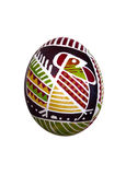 Easter egg with ornament Royalty Free Stock Photo