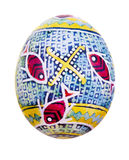 Easter egg painted in folk style. Isolated Royalty Free Stock Photo
