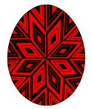Easter egg with a painted pattern, star. The symbol of Easter. An ancient tradition of people. Vector illustration vector illustration