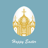 The Easter egg  pattern ornament. Royalty Free Stock Photos