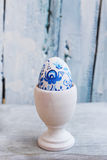 Easter egg photo Royalty Free Stock Photo