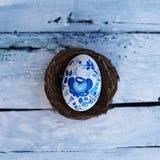 Easter egg photo Royalty Free Stock Image